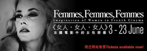 Fm_focus_banner_2_2